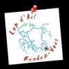 Франция - языковой лагерь CMEF