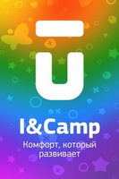 ICamp детский лагерь Крым лето 2018
