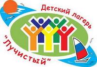 Лучистый детский лагерь Крым лето 2017