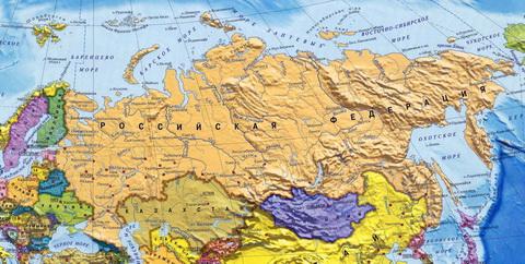 Активный отдых по России