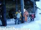 Garmisch EibseeI~000009