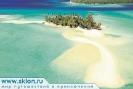 Мотутапу - маленький остр..