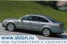 Германия VW Passat Carava..