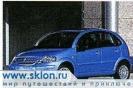 Франция Opel Corsa 1.4, C..