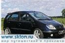Франция Renault Scenic, C..