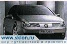 Франция Renault Vel Satis..