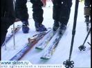 Это телемарковские лыжи и..