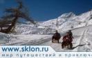 SW_Saas Fe sledding