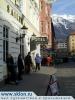 В Инсбруке скибас останав..