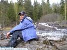 На Рускеальских водопадах
