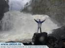 Водопад Маманя (19 метров..