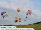 На воздушном шаре в Великих Луках