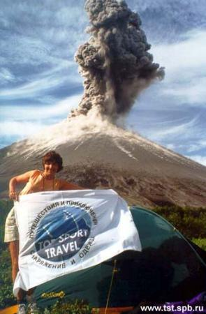 Top Sport Travel flag at Kamchatka