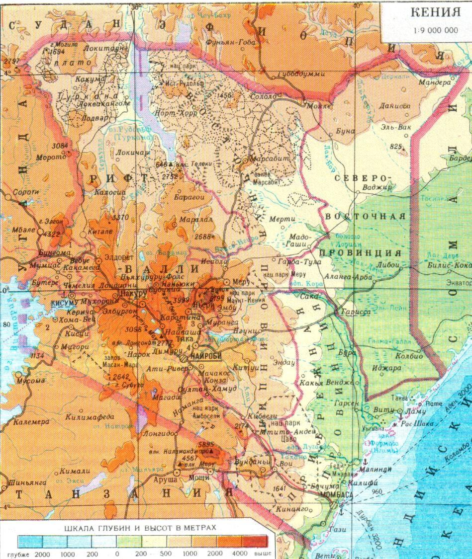 карта Кении 300 Кб