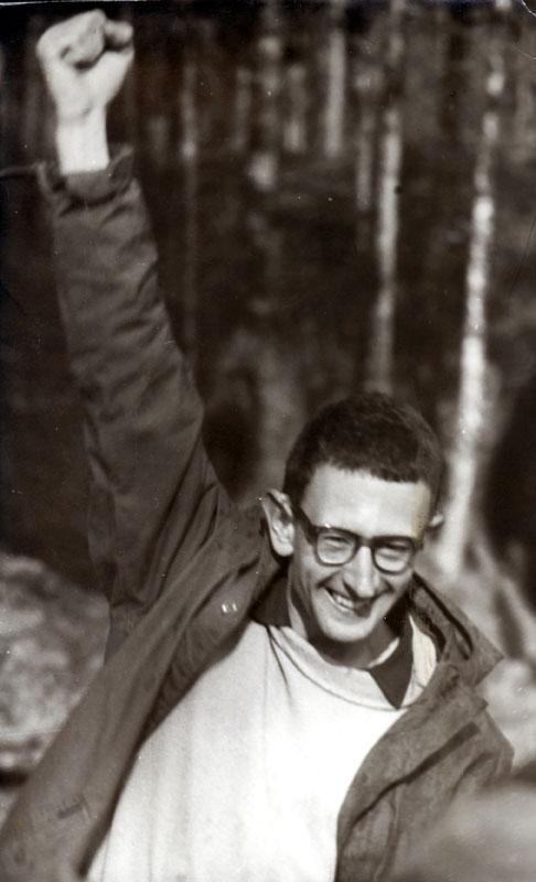 Андрей Натадзе