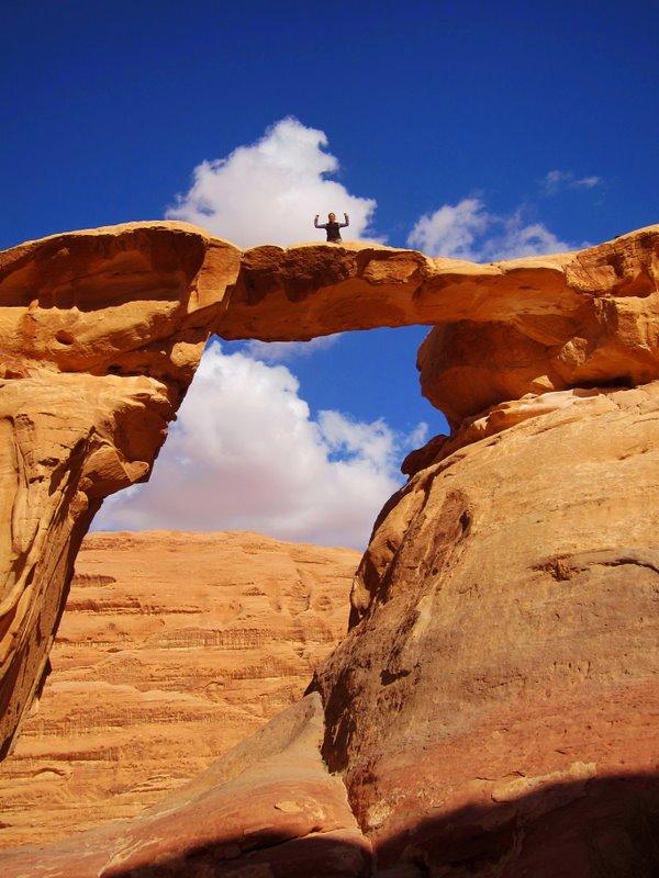Um Frouth Arch  - Это настоящий скальный мост, который столетия назад создали вода и ветер